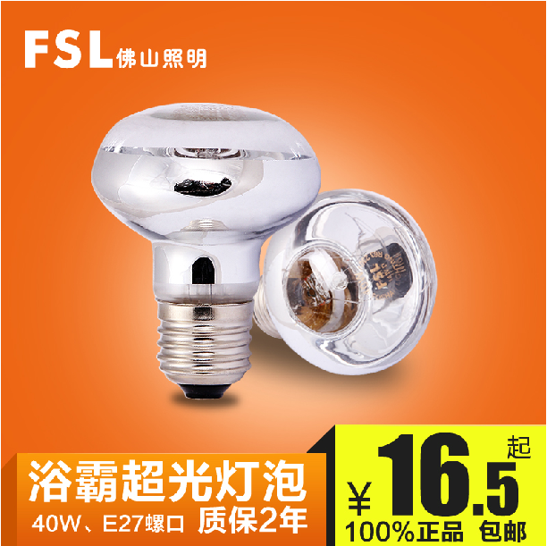 Fsl foshan lighting yuba lighting bulbs bulb e27 screw w ceiling yuba water proof lights