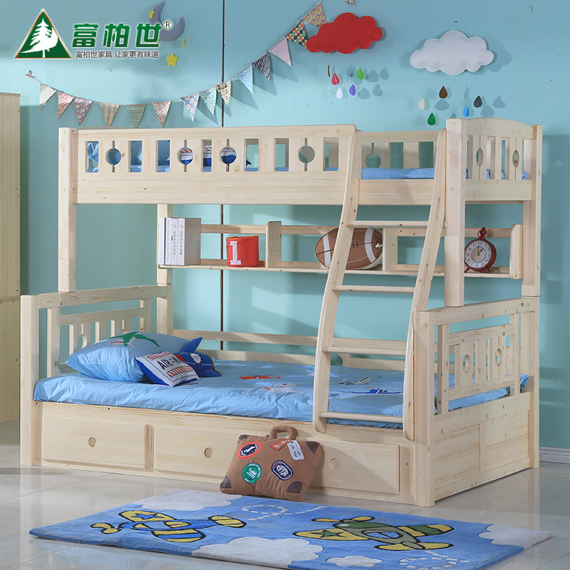 Fu bo shi solid wood bunk bed children bed picture bed bed bunk bed bunk bed bunk bed picture bed finnish pine wood bed mother and child
