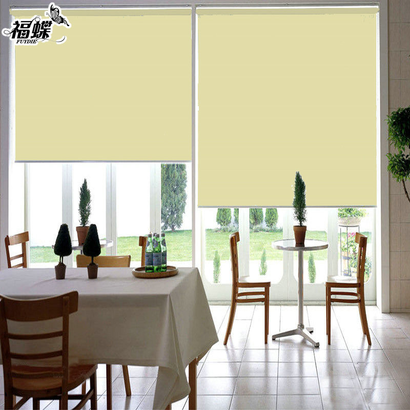 Get Quotations   Fu butterfly shutter curtain partition bedroom bathroom  office full blackout roller blinds pull the bead type. China Roller Shutter  China Roller Shutter Shopping Guide at