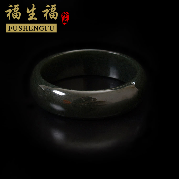 Fu sheng fu natural jade and nephrite jade bracelet black jade bracelet jade bracelet bracelet female child with a certificate jade jade a cargo