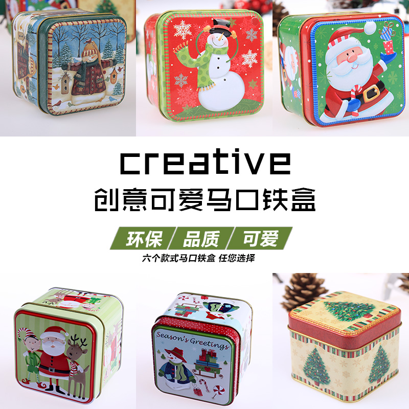 Fu unicorn tin box storage tin trumpet christmas christmas decorations christmas gift candy box