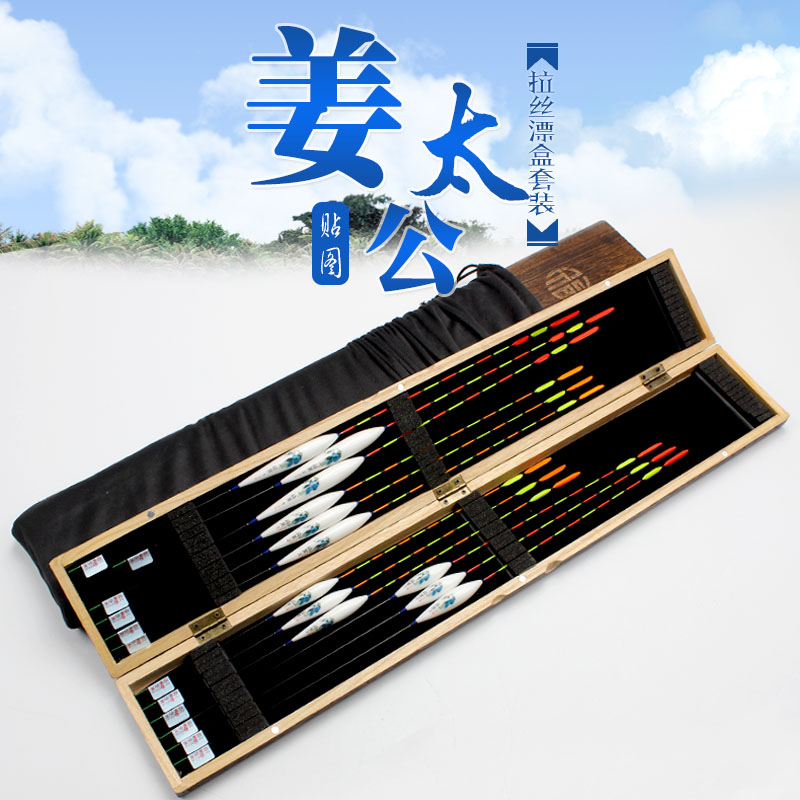 Fu wing 12 art texture nano floats floats striking suit with a wooden box large float float float suit standard fishing force