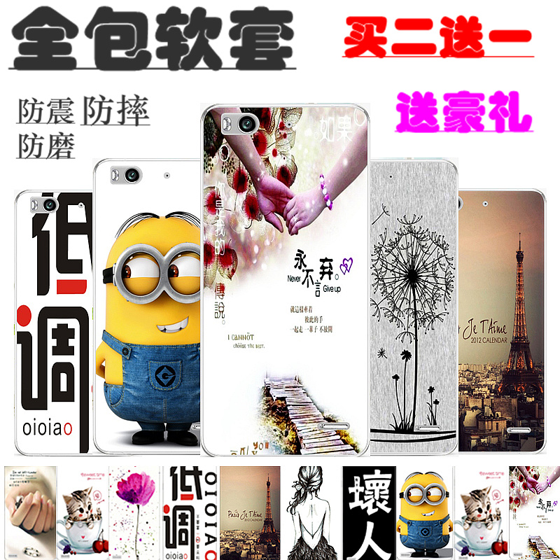 Fu wing long q7 mobile phone shell zte zte/zte blade Q7-C S6Lux mobile phone sets protective sleeve soft