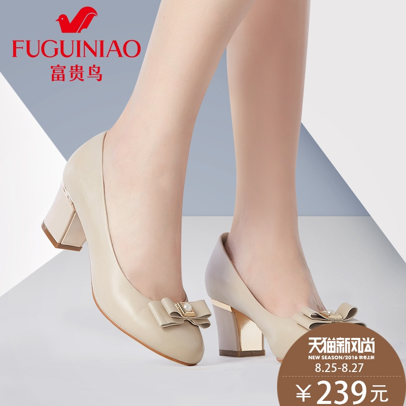 Fuguiniao shoes high heels thick with round leather shoes sweet bow princess shoes shallow mouth shoes