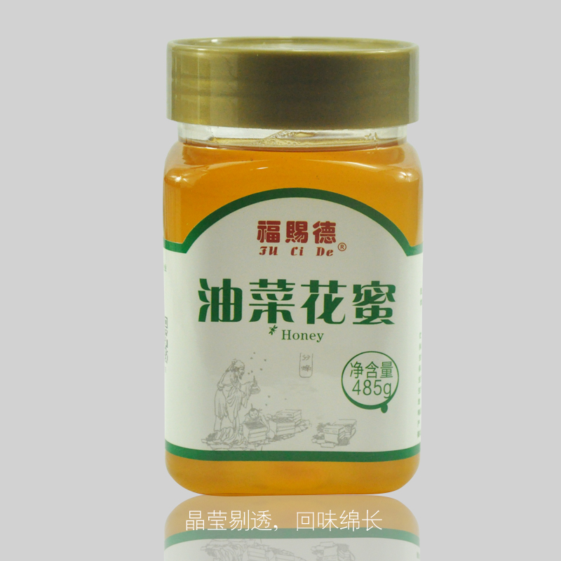 Fuk tak thanks canola flower honey honey farm honey 2015 fresh honey raw honey 485g