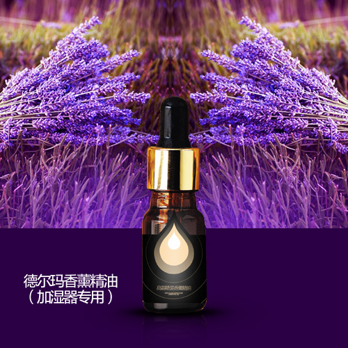 [Full 19 yuan minus 4 yuan] delmar humidifier dedicated exclusively for high water soluble oils aromatherapy Purification