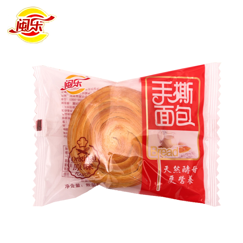[Full 20 bags free shipping] remote area except min le portable instant shredded bread breakfast small package snack snack