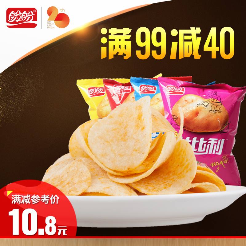 [Full 99 minus 40] pan pan yi bili potato chips piccante 60gx4/tomato/original/barbecue flavor snack