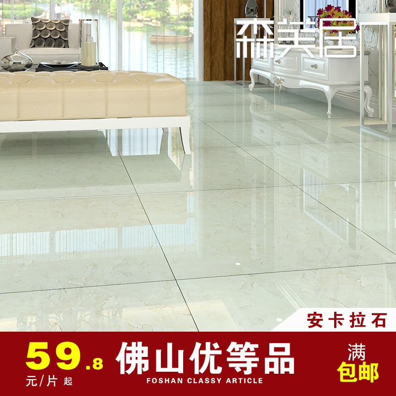 Full cast glazed tiles slip floor tile living room floor tiles tiles tiles foshan imitation jade stone of ankara