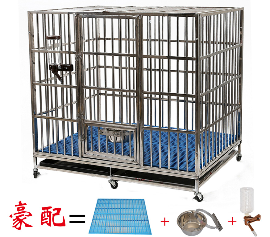 Full model bold thick stainless steel stainless steel dog cage pet cage large dogs