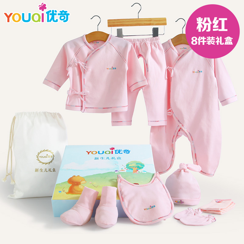 Full moon packs fitted cotton newborn newborn baby supplies spring and autumn newborn clothes newborn baby clothes suit female baby gift