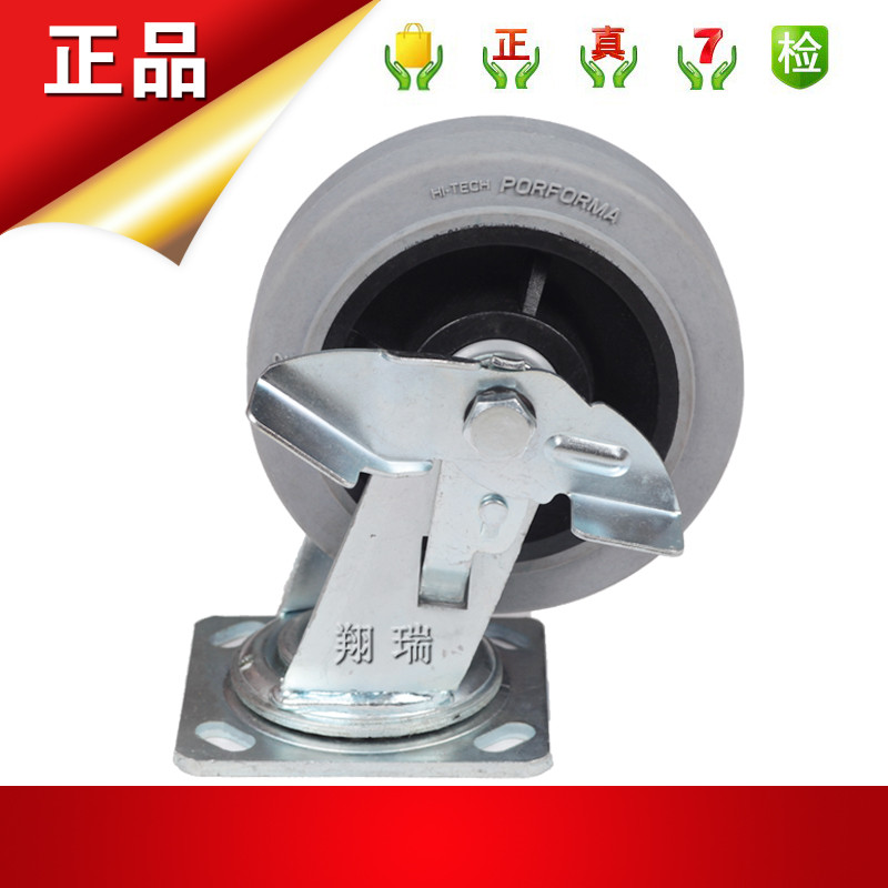 Full mute universal side brake wheel 4*2 conductive antistatic castors trolley wheels 4 inch dual bearing wear and Round