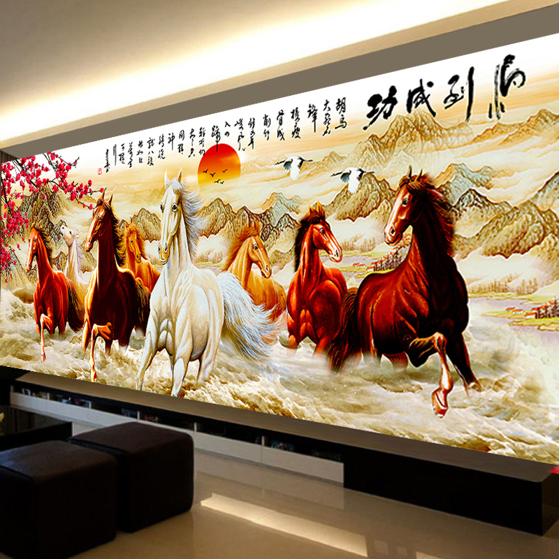 [Full] new eight horses 5d diamond paste diamond embroidery painting the living room madaochenggong [free fill drilling ]