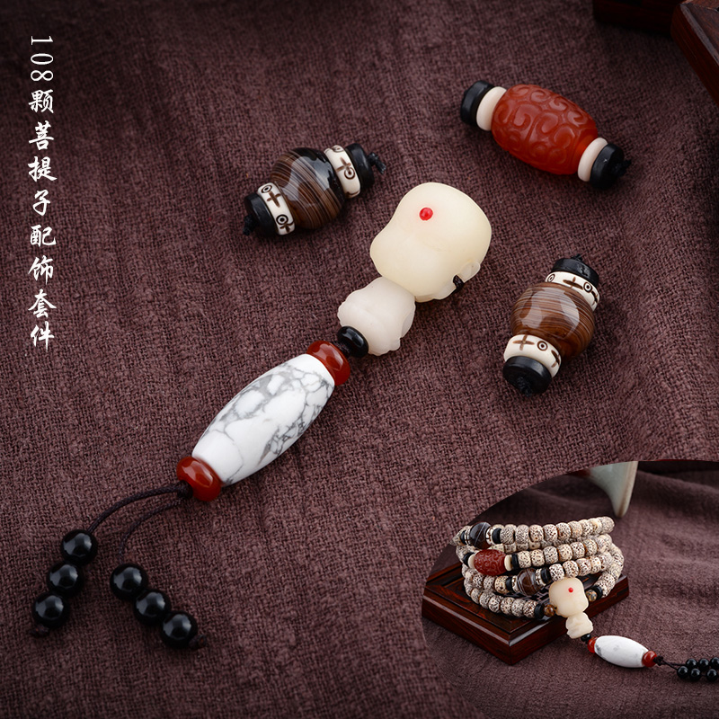Full set of accessories natural agate tibetan king pu tizi xingyue/white bodhi root buddha head man playing accessories kit