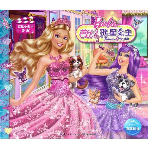China Barbie Doll Kitchen China Barbie Doll Kitchen Shopping Guide