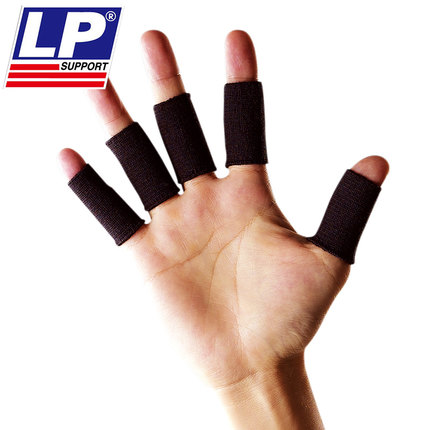 [Full stand by] us lp lp653 lengthened solid knuckle basketball guard finger guard finger sprain prevention