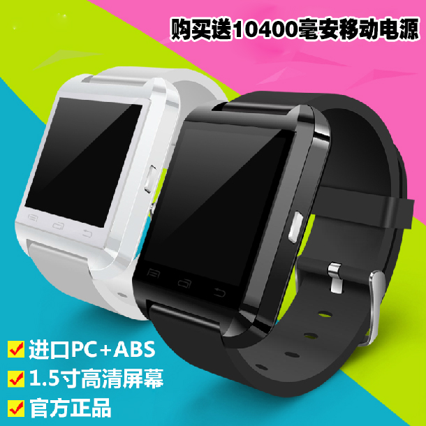 Full touch screen smart watches bluetooth phone android smart watch bracelet watch waterproof wearable device sports health