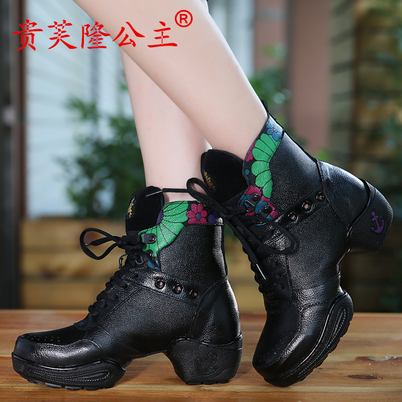 Fulong your spring and autumn and modern dance shoes women shoes leather mesh square dance shoes women increased soft bottom shoes dancing boots boots