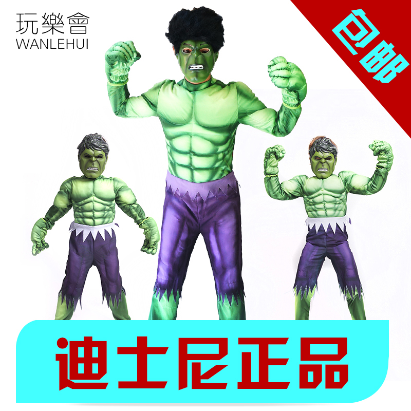 China Girl Hulk Costume China Girl Hulk Costume Shopping Guide At