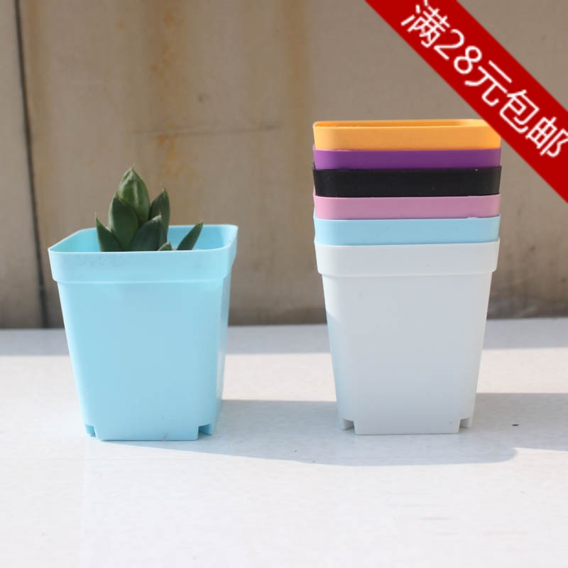 Fun plant gardening pp resin pots pots new color mini small square pots nursery pots and more meat pots p85