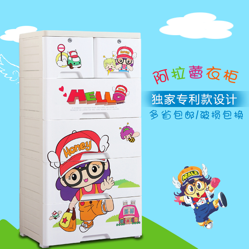 Fuqiang cartoon multilayer plastic drawer storage cabinets lockers baby wardrobe cabinet finishing cabinet lockers chest of drawers children