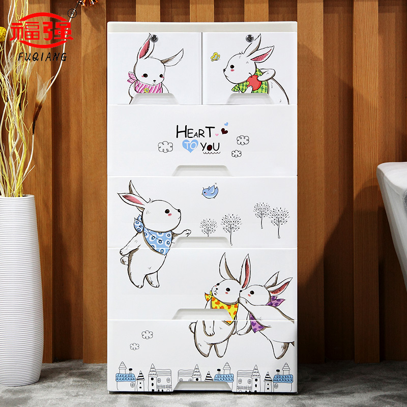 Fuqiang genuine abs cartoon jigsaw puzzle plastic storage cabinet finishing cabinet lockers baby wardrobe cabinet drawer plastic