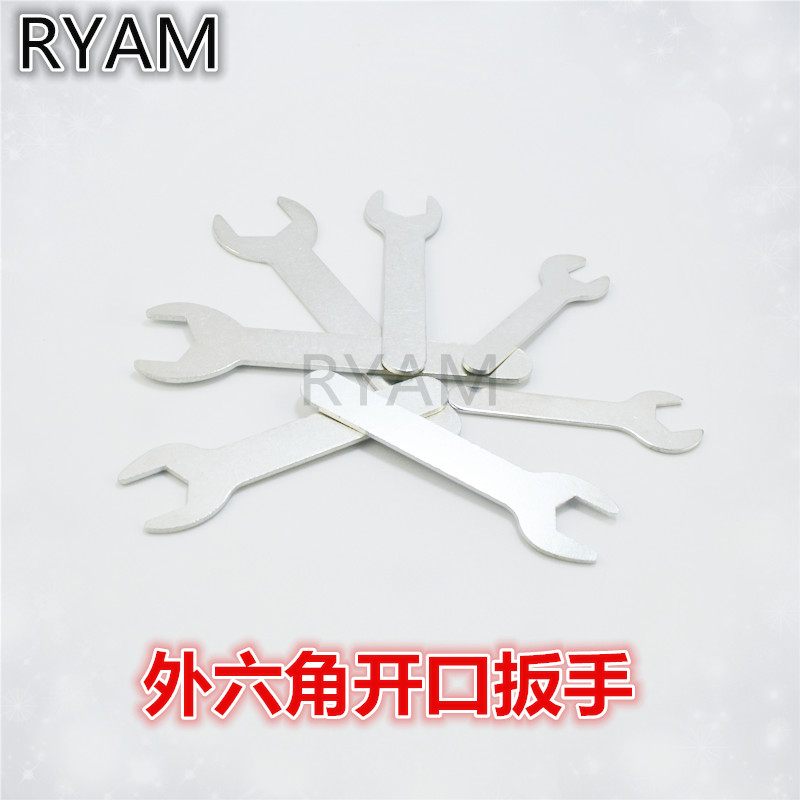 Furniture hardware simple thin hex hex nut spanner wrench spanner wrench open