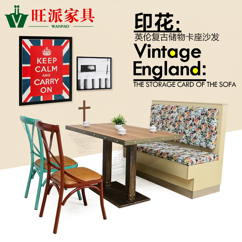 Furniture with storage stylish restaurant deck sofa cafe pot shop cafe restaurant tables and chairs combination