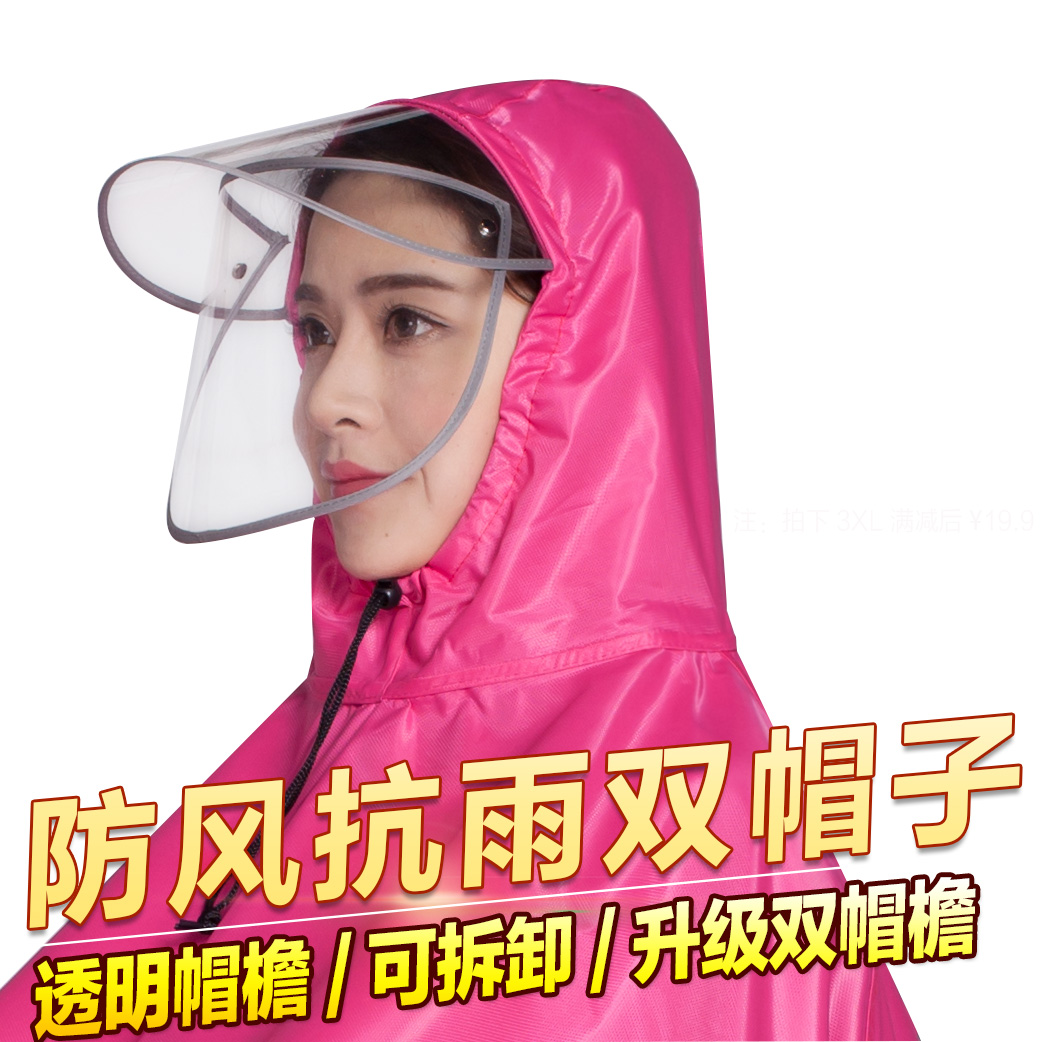 Futaba god of rain raincoat single electric car battery motorcycle raincoat increased thickening poncho adult men and ladies