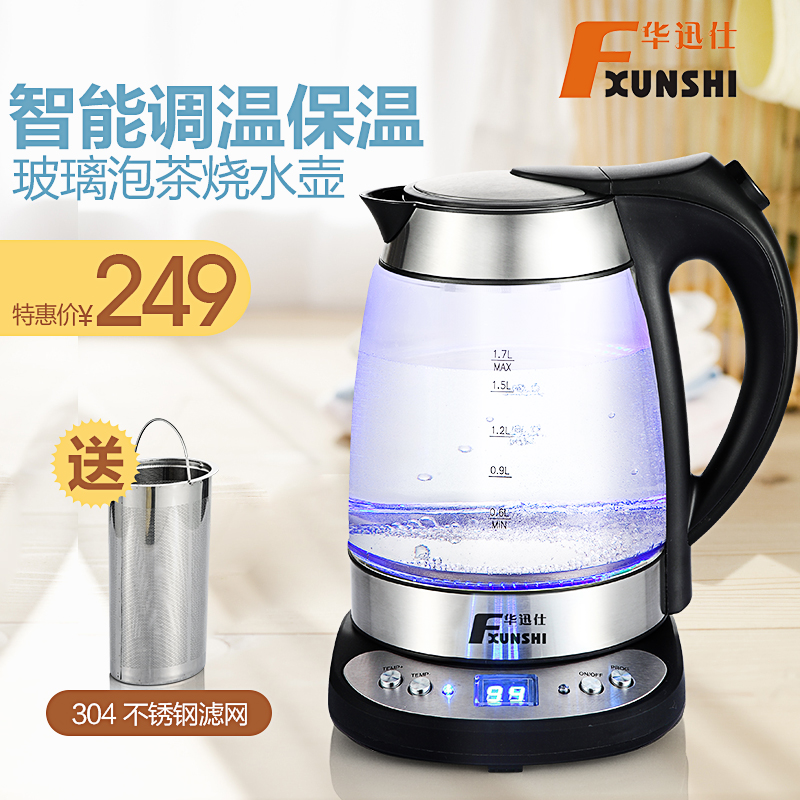 Fxunshi/hua xun shi MD-315T glass kettle kettle insulation electric kettle black tea tea making facilities