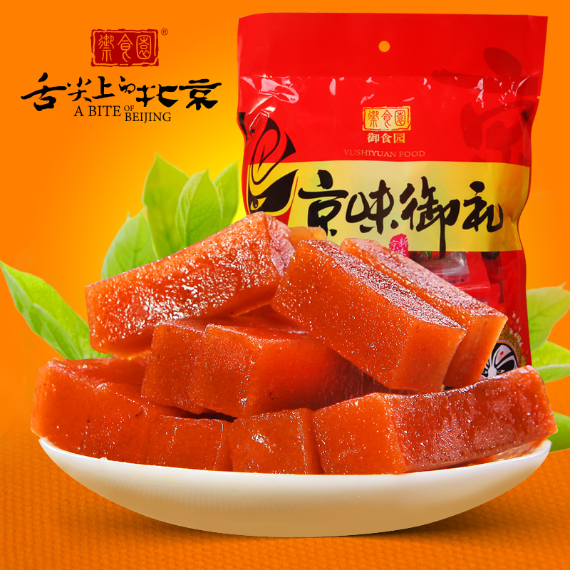 [G] beijing specialty royal garden fresh hawthorn fruit pieces candied fruit snacks office casual snack products