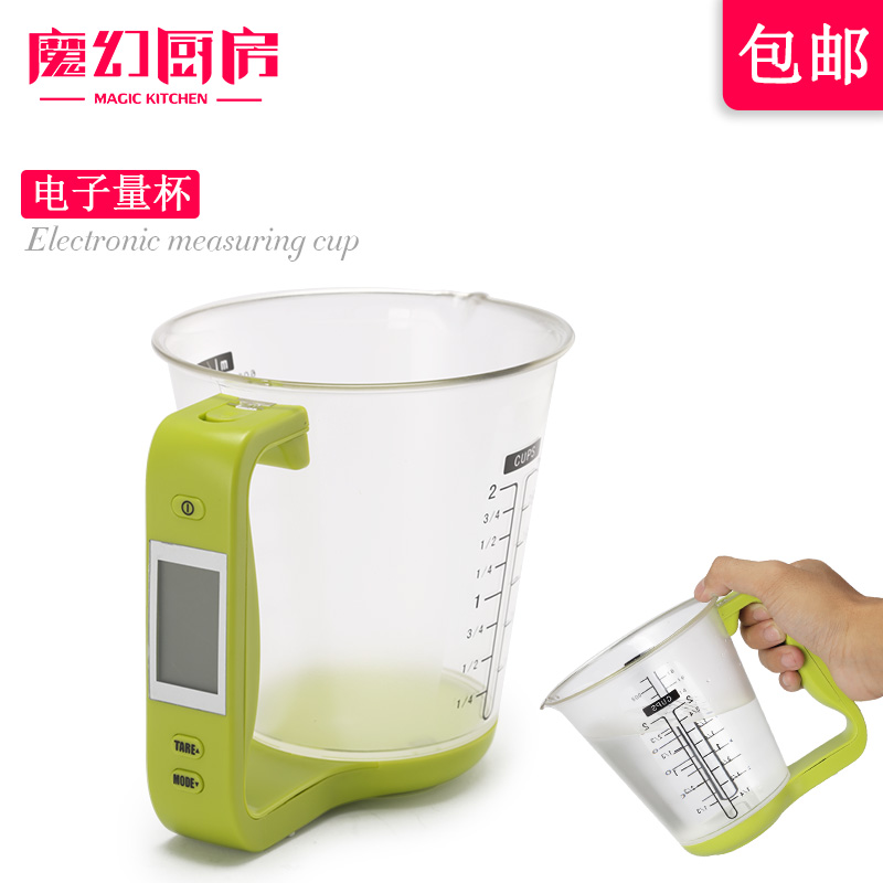 china kitchen measuring scales china kitchen measuring scales
