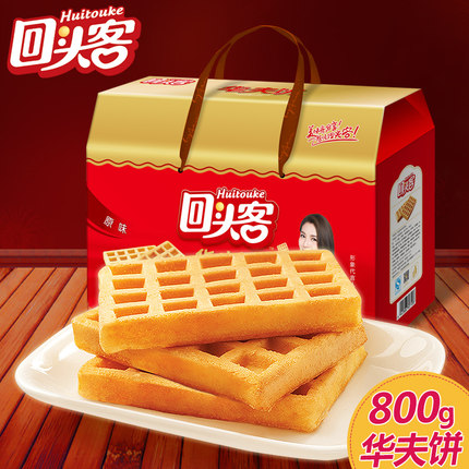 G plain waffles repeat boxful egg pastry bread biscuits specialty snack new year gift