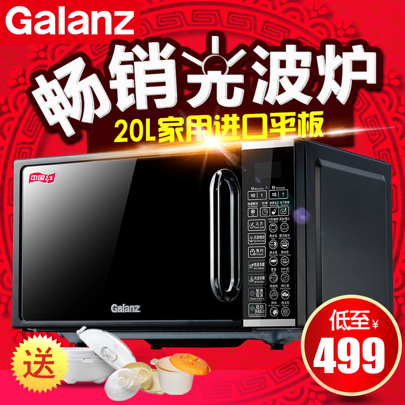 Galanz/glanz g70f20cn1l-dg (b0) microwave convection oven 20 liters genuine home