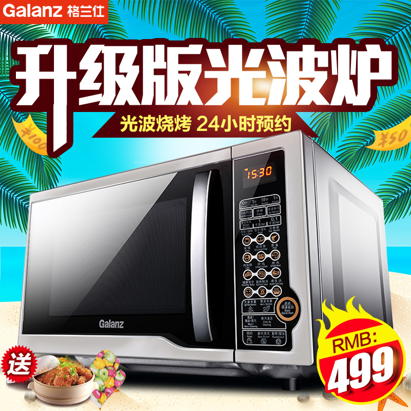 Galanz/glanz g80f23cn1l-sd (s0) microwave convection oven 23l smart tablet