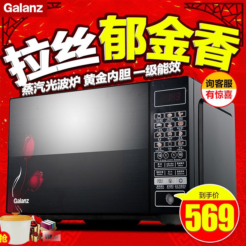 Galanz/glanz hc-83203fb microwave convection oven 23l large flat steam grill specials
