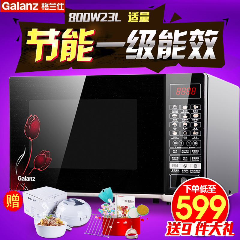 Galanz/glanz hc-83203fb microwave intelligent home convection oven