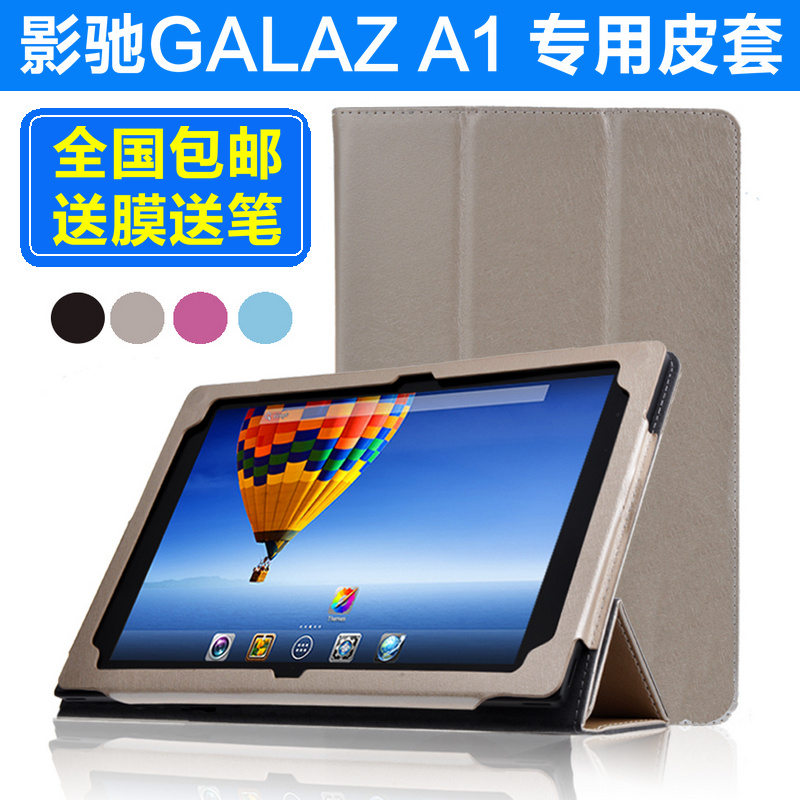 Galaxy galaz a1 a1 leather protective sleeve holster GAL-A1139 a1 tablet pc case 10.1 inch