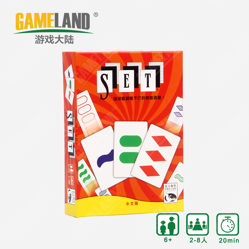 Game mainland | magical xingse set found password card大学ælogical thinking paternity puzzle board game