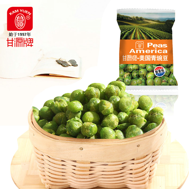 Gan source crab flavor beans gan source licensing green peas 500g garlic green beans spicy snack many provinces shipping