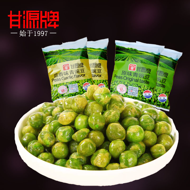 Gan source licensing peas green peas garlic flavor beans roasted flavor snack small package 500g1 pounds shipping