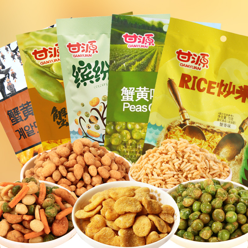 Gan source melon seeds 10 bags of snacks spree 750g/green peas/fried rice snack nuts roasted food