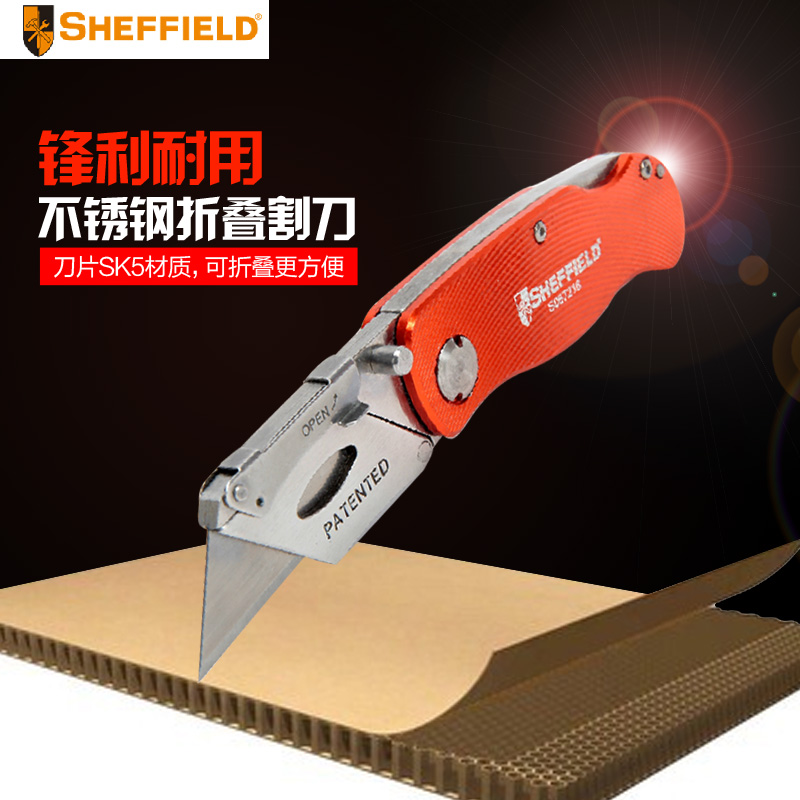 Gangdun tool multifunction folding knife utility knife wallpaper knife stainless steel folding knife heavy cutter