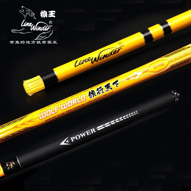 Garnett flagship store wolf world carbon fishing rod 28 tune fishing rod fishing rod garnett twenty anniversary edition