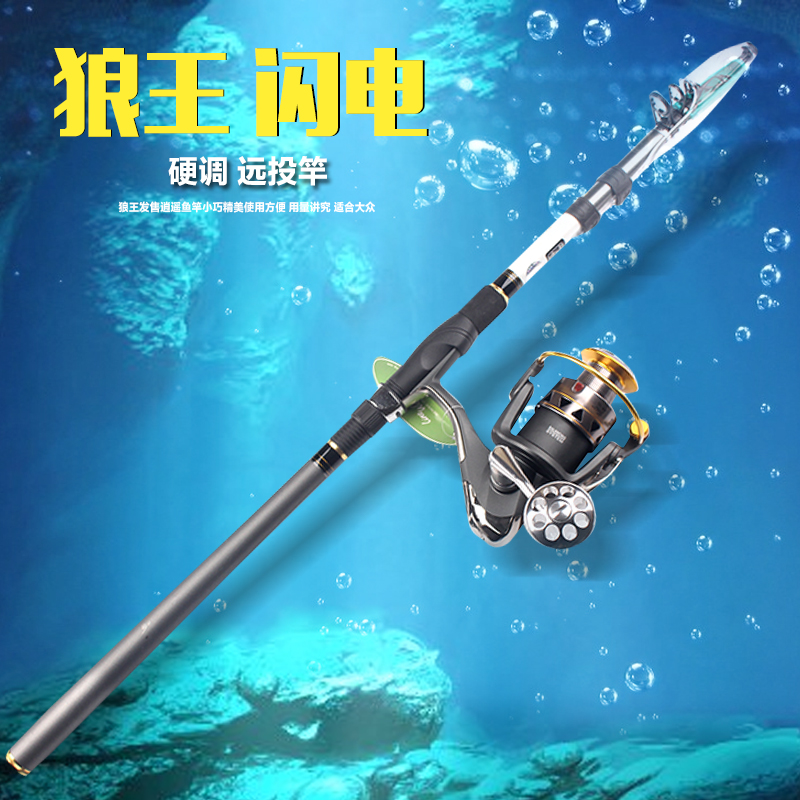 Garnett genuine lightning cast 2.4/2.7/3.0/3.6 m carbon sea pole pole tougan throw pole fishing rod fishing rods fishing tackle
