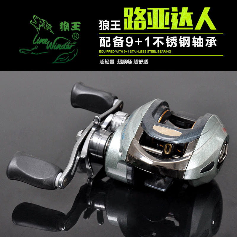 Garnett lures daren d200 magnetic brake lures round droplets round fishing reel spinning wheel metal fish reel