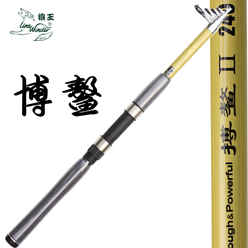 Garnett stroke ao ii 1.8 m 2.1 m 2.4 m 2.7 m 3 m 3.6 m sea fishing rod far tougan Throw pole