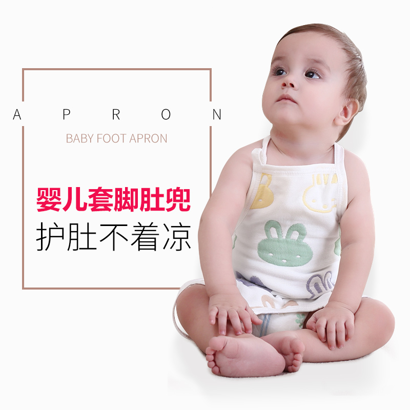 Gauze newborn baby even foot apron cotton apron baby baby care baby belly around the spring and summer to prevent cold essential