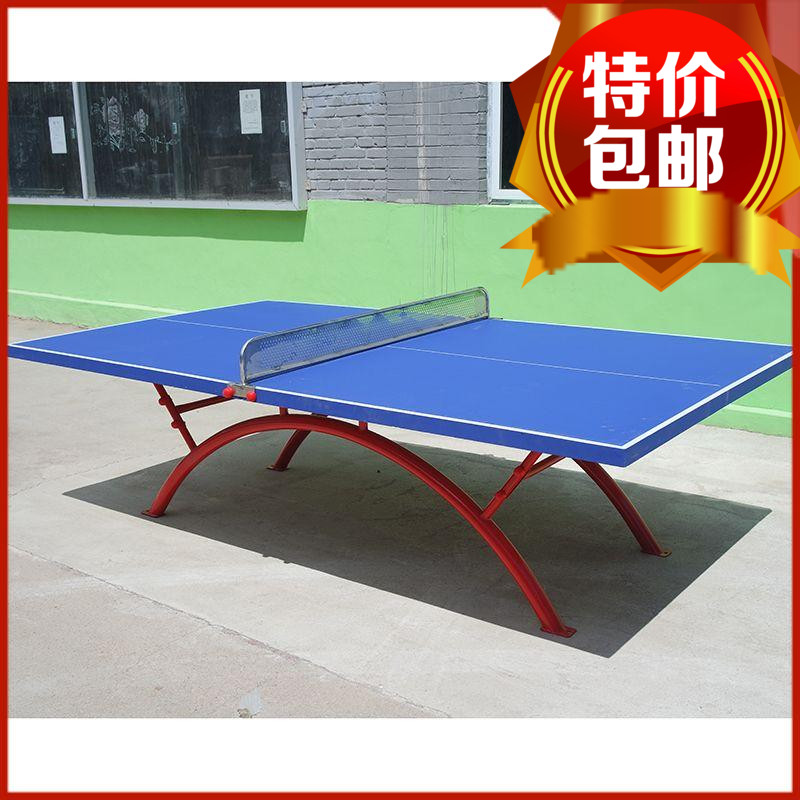 Gb pyroxene-facies sports table tennis table outdoor tables indoor dual national standard smc outdoor table tennis table