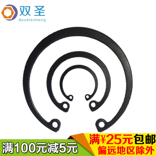 Gb893. hole with a ring. nei kaka. c type spring retainer [38-100mm ¢ ¢]